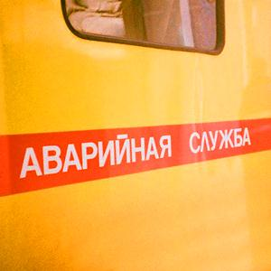 Аварийные службы Ишеевки