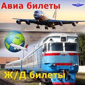 Авиа- и ж/д билеты Ишеевки