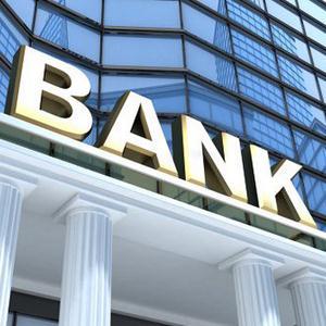 Банки Ишеевки