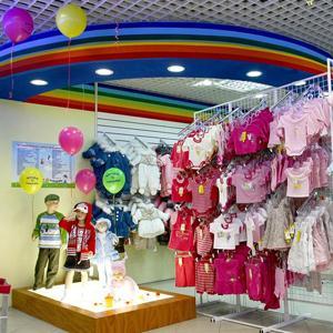 Детские магазины Ишеевки