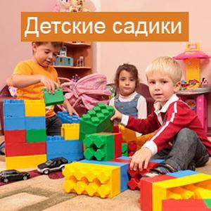 Детские сады Ишеевки