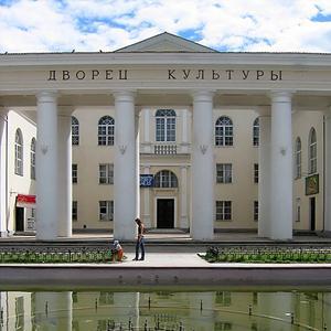Дворцы и дома культуры Ишеевки