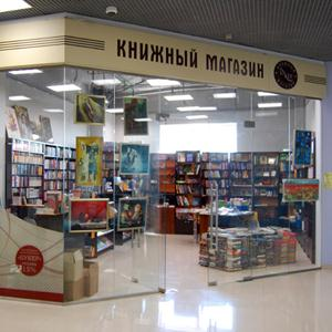 Книжные магазины Ишеевки