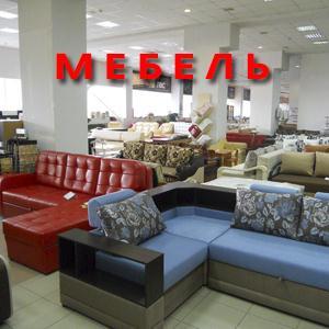 Магазины мебели Ишеевки