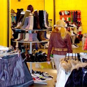 Магазины одежды и обуви Ишеевки