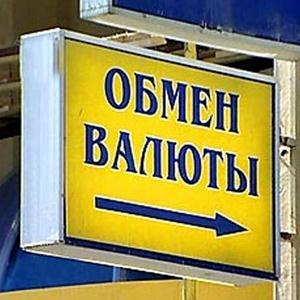 Обмен валют Ишеевки