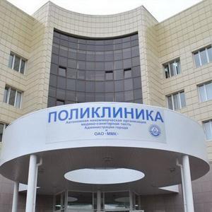 Поликлиники Ишеевки
