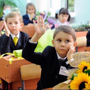 Школы Ишеевки