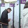 Центры занятости в Ишеевке