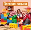 Детские сады в Ишеевке