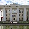 Дворцы и дома культуры в Ишеевке