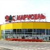 Гипермаркеты в Ишеевке