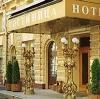 Гостиницы в Ишеевке