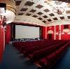 Кинотеатры в Ишеевке