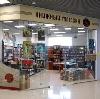 Книжные магазины в Ишеевке
