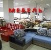 Магазины мебели в Ишеевке
