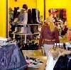 Магазины одежды и обуви в Ишеевке
