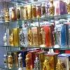 Парфюмерные магазины в Ишеевке