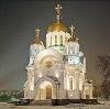 Религиозные учреждения в Ишеевке