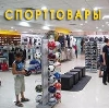 Спортивные магазины в Ишеевке