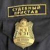 Судебные приставы в Ишеевке