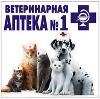 Ветеринарные аптеки в Ишеевке