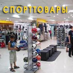 Спортивные магазины Ишеевки