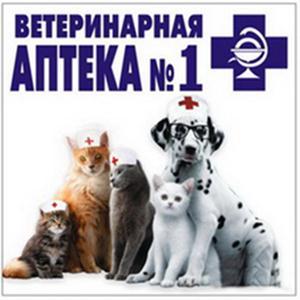 Ветеринарные аптеки Ишеевки