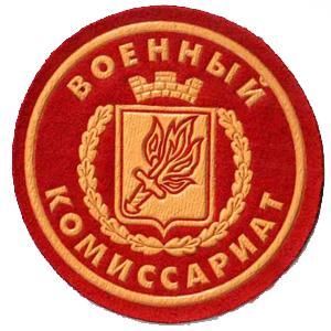 Военкоматы, комиссариаты Ишеевки